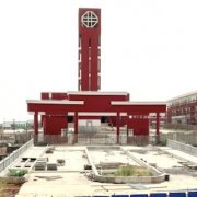 University of Cabo Verde